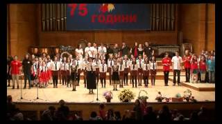 Химнът на 105 СОУ