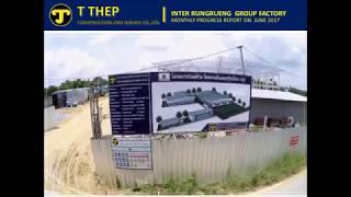 MPR : INTER RUNGRUENG GROUP FACTORY ON JUNE 2017