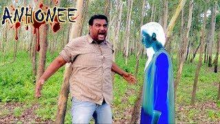 ANHONI   Full Entertainment   Fe   Firoj Chaudhary
