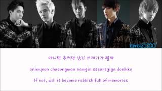 MBLAQ - Running & Running [Hangul/Romanization/English] Color & Picture Coded HD