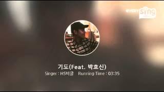 [everysing] 기도(Feat. 박효신)