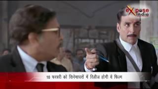 कोर्ट में अक्षय कुमार ने सलमान की शादी पर क्यों किया सवाल !
