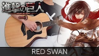 【Attack on Titan Season 3 OP】 Red Swan - Fingerstyle Guitar Cover