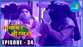 Rakshak Bana Bhakshak | Full Ep   34 | Hindi Popular TV Serial | Big Magic