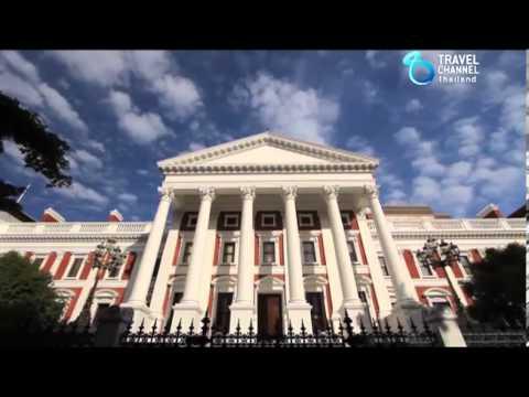 บอร์ดดิ้งพาส: เคปทาวน์ แอฟริกาใต้ | BOARDING PASS: Cape Town, SOUTH AFRICA Ep.1/1