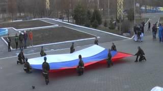 VII СЦО Развёртывание флага Комсомольский р н