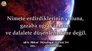 Münafikun Suresi 9 11 ᴴᴰ idris Abkar  MasaAllah  ASHABI KEHF إدريس أبكر