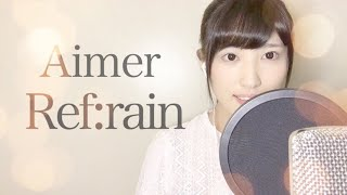 Aimer/Ref:rain 『恋は雨上がりのように』主題歌  ピアノ弾き語り Koi wa ameagari no you ni ED cover by shimamo