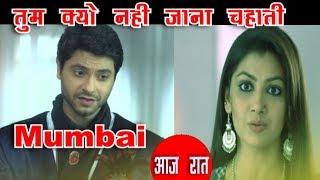 KUMKUM BHAGYA ||आज रात || PRAGYA ने MUMBAI जाने से किया मना