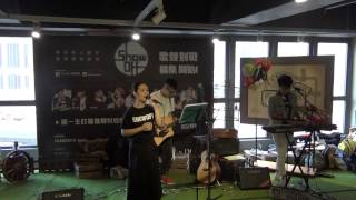 20151114 李昊嘉@Island East Market D2 Place歌唱表演 -『今夜煙花燦爛』