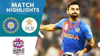ICC #WT20 - India vs Pakistan  Match Highlights width=