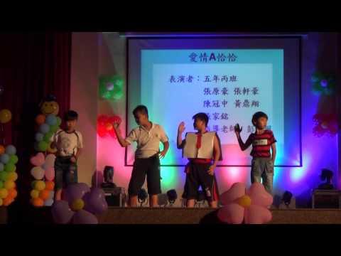 92屆畢業典禮 - 男生組舞蹈表演