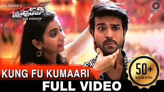 Kung Fu Kumaari - Bruce Lee The Fighter | Ram Charan & Rakul Preet Singh | Ramya Behara & Deepak width=