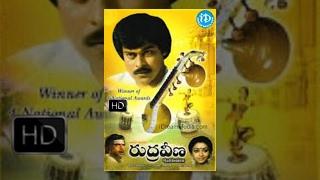 Rudraveena Telugu Full  Movie    Chiranjeevi, Gemini Ganesan, Shobana    K Balachander    Ilayaraja