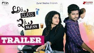 Atu Class Itu Mass Official Trailer || Ravi Ganjam || Z Flicks