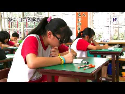 台南市102微電影比賽第二名-活出自己的色彩(後甲國中) - YouTube