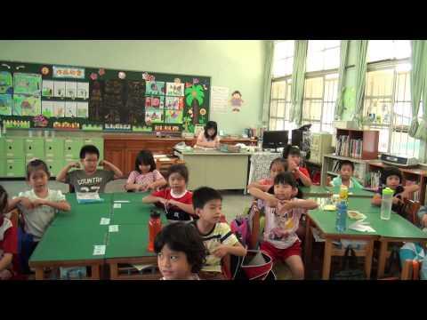 臺南市103學年母語微電影 公誠國小 國小24班以下學生組 我讀一年的 - YouTube