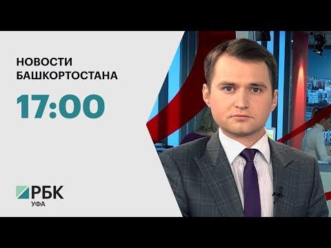 РБК-Уфа: Более 17 тыс наименований продукции маркируется знаком