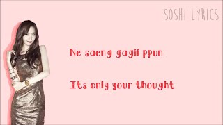 Girls' Generation SNSD (소녀시대) - You Think Color Coded Lyrics  (Eng Sub & Rom)