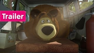 NOVO! Masha e o Urso - Melhoras! (Trailer)