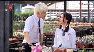 TenTen cares for Taliw..^^(Kiss Me Thai)