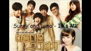[MP3+DL] Sunny Luna - It's Me [ENG+ROM] lyrics
