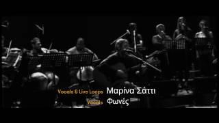 Παύλος Παυλίδης | Strings & Voices  | gazarte  3 & 10/3