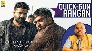 Chekka Chivantha Vaanam Review by Baradwaj Rangan   Mani Ratnam