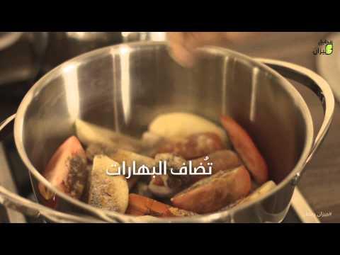 ( @3almezan | مطبخ ميزان ٧ | الكسكس )