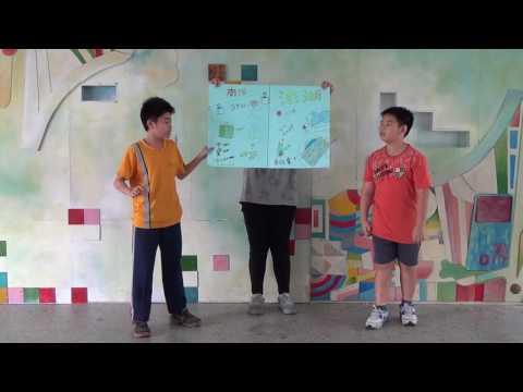 GROUP3 - YouTube