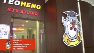 Teo Heng KTV - Ci Yuan CC