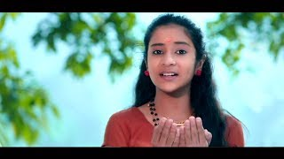 పంబావాసా శ్రీ శబరీశా | PambayilVasa Sreesabareesa | Lord Ayyappa Swamy Telugu Devotional Songs