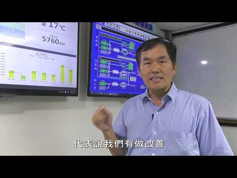 107年節能標竿獎金獎 中華汽車工業股份有限公司楊梅廠