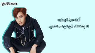 J-Hope ( Bangtan Boys / BTS ) - 1 VERSE { Arabic Sub }