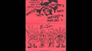 GIRL'E - Sexy Lewd RARE (Mana Sama in 1989)