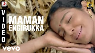 Poo   Maman Engirukka Video | Parvathi Menon, Srikanth