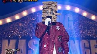 쟨가(박상민)-IF YOU(BIGBANG)복면가왕(King of Mask Singer)LIVE