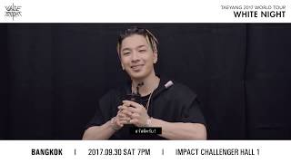 TAEYANG 2017 World Tour 'White Night' in Bangkok