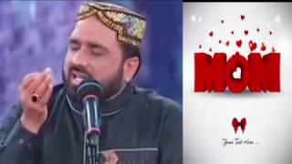 Maa Ki Shaan Best Naat 2017 By Qari Shahid Mehmood   Maa Ki Shaan Qari Shahid Mehmood PTV Home Live