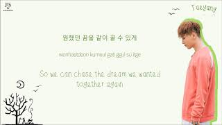 TAEYANG 태양 - White Night (Intro) Color-Coded-Lyrics Han l Rom l Eng 가사 by xoxobuttons