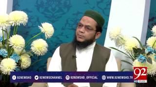 Subh e Noor (Zakat Ki Ehmiyat) 24-06-2017 - 92NewsHDPlus