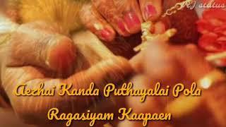 Tamil whatsapp status || Download👇 || #RJstatus28 ||Song width=