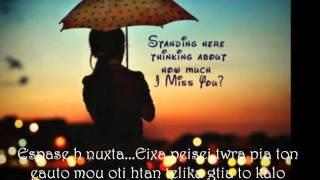 Αντώνης Ρέμος- Η νύχτα δύο κομμάτια στίχοι