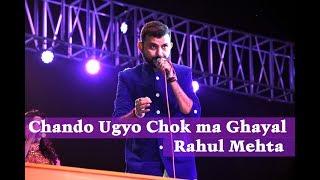 Chando Ugyo Chok ma Ghayal   Rahul Mehta, Charmi Rathod Live Dandiya 2016