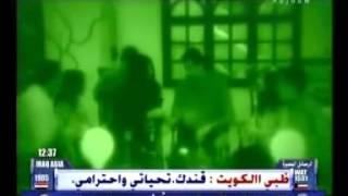 عبدالمجيد عبدالله انسحابي فيديو كليب