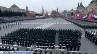 Историја на руската химна