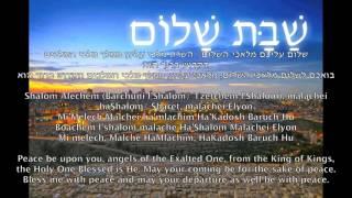 Shalom Aleichem - Elihana Elia A Capella שלום עליכם – אליחנה אליה