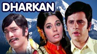 Dharkan Full Movie | Sanjay Khan | Mumtaz | Rajendra Nath | Helen | Bindu width=