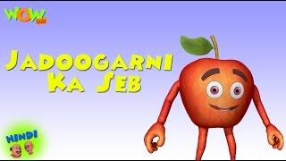 Jadoogarni Ka Seb - Motu Patlu in Hindi - 3D Animation Cartoon for Kids -As seen on Nickelodeon width=