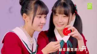 GNZ48《新年好》官方版MV